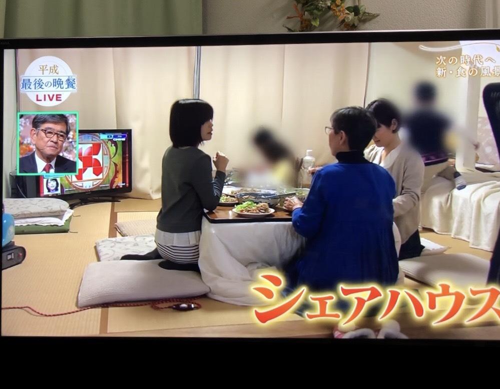 【2019.4.30 NHKスペシャルに出演しました!】